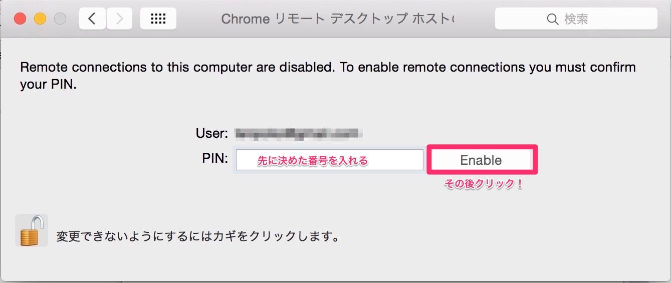 Chrome記事9