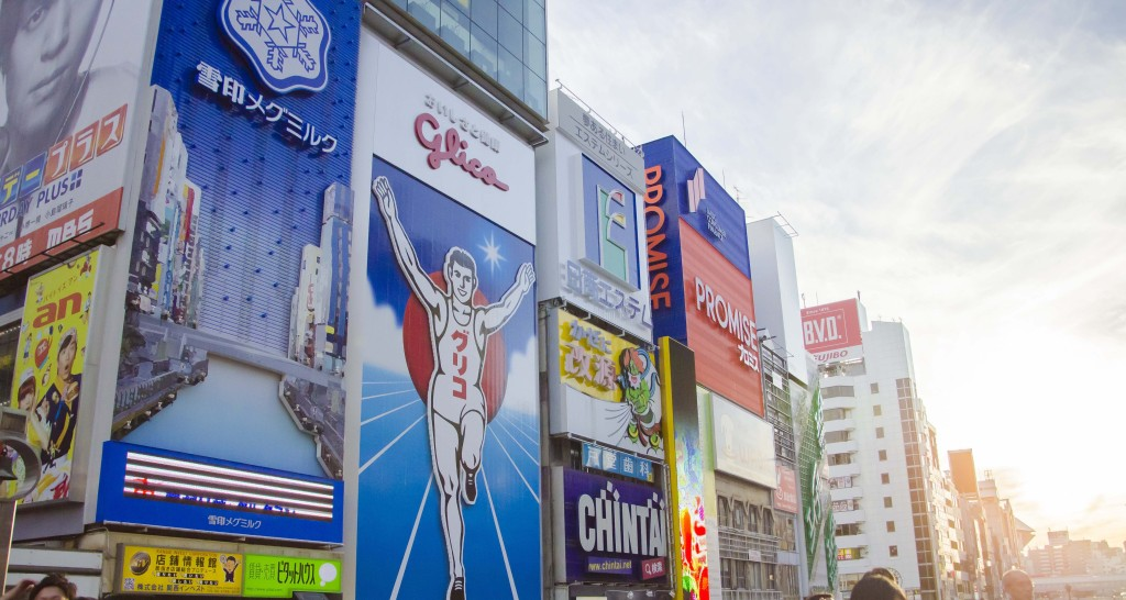 大阪201512 のコピー
