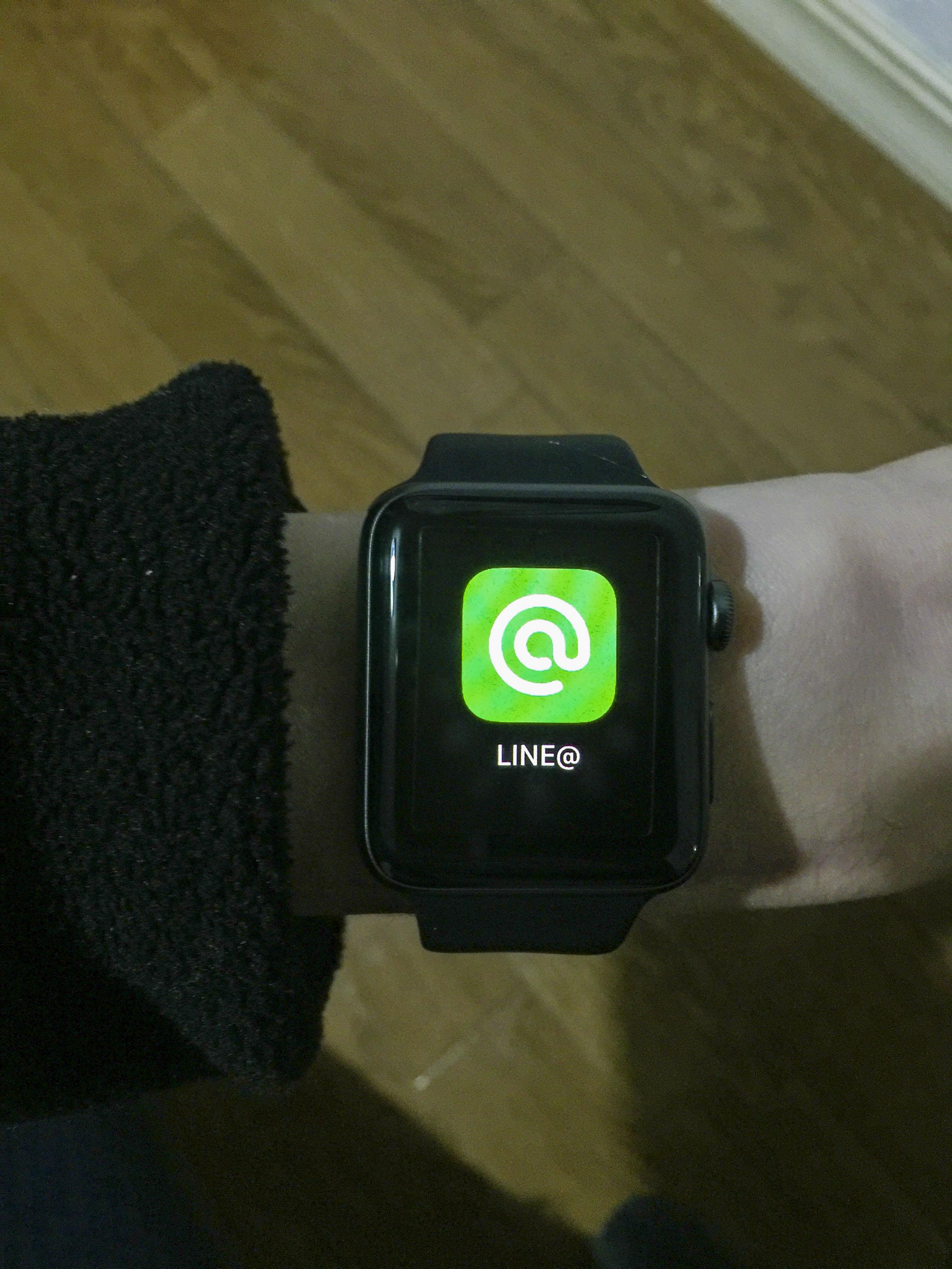 アップルウォッチの画面にLINE@