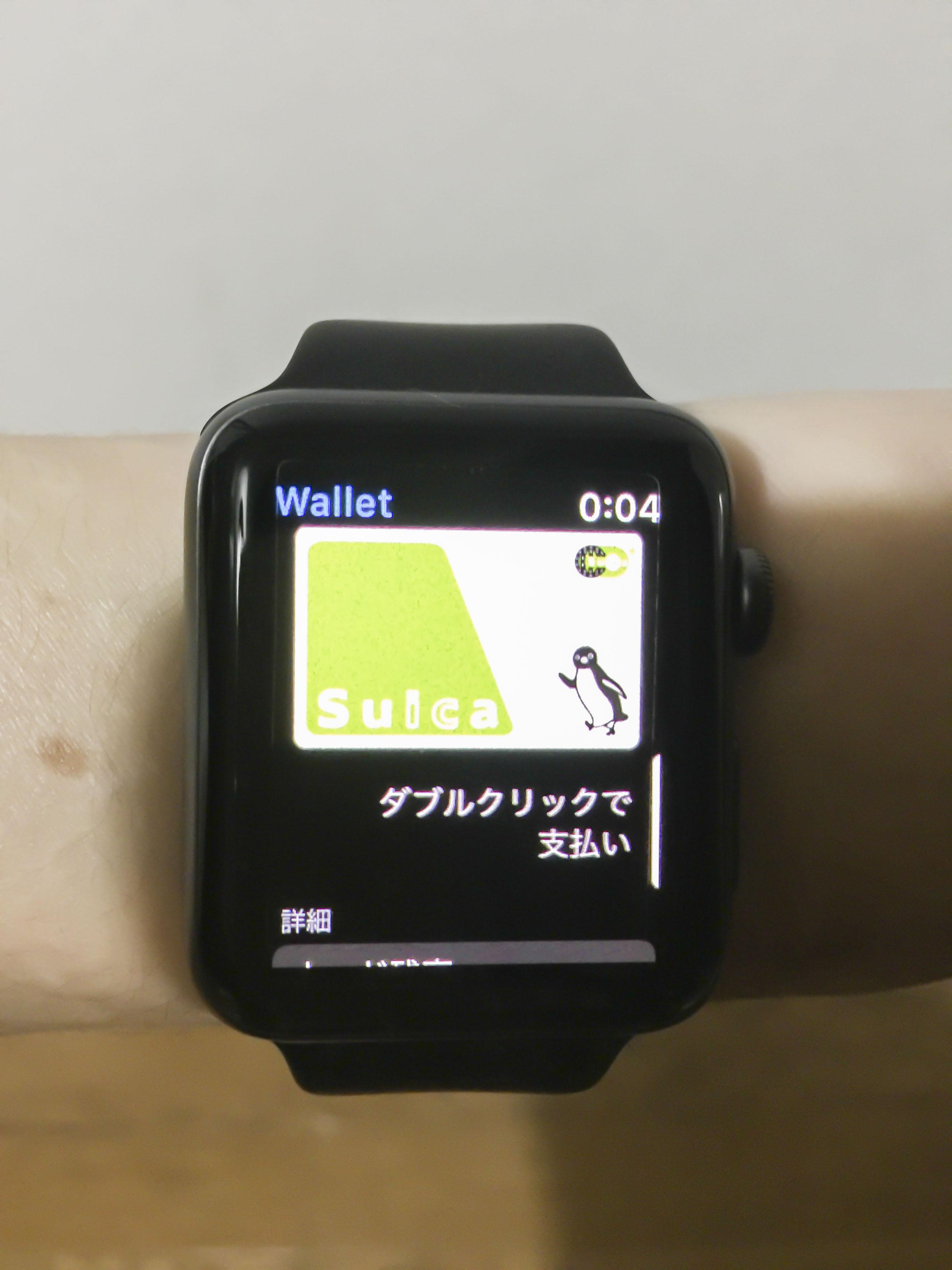 アップルウォッチの画面にSuica