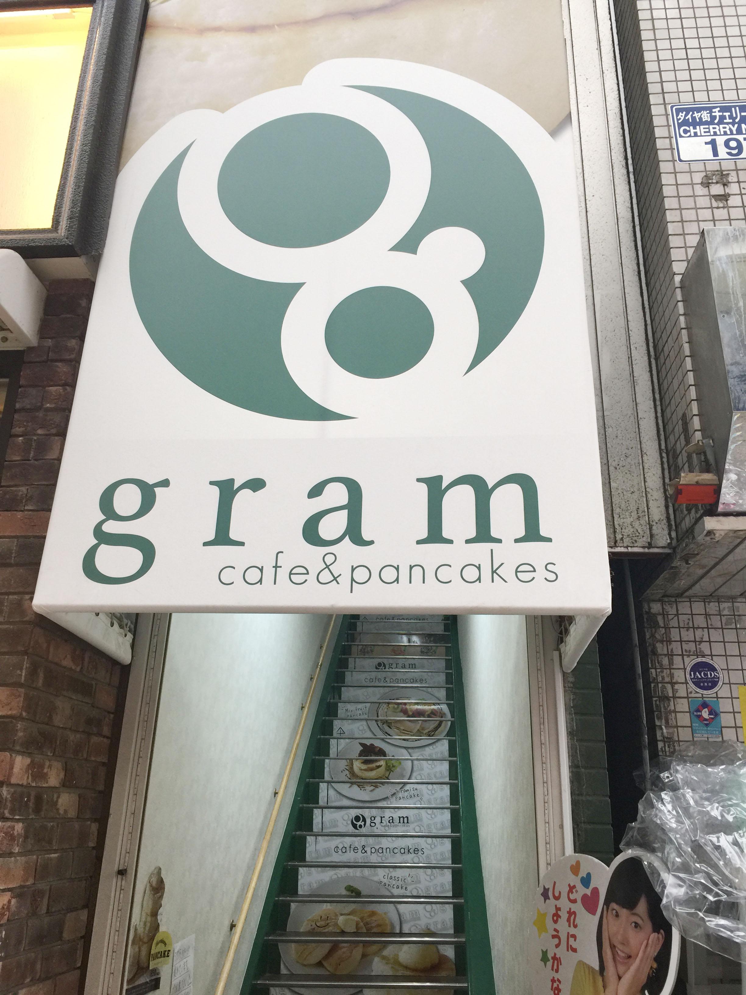 吉祥寺gramの看板