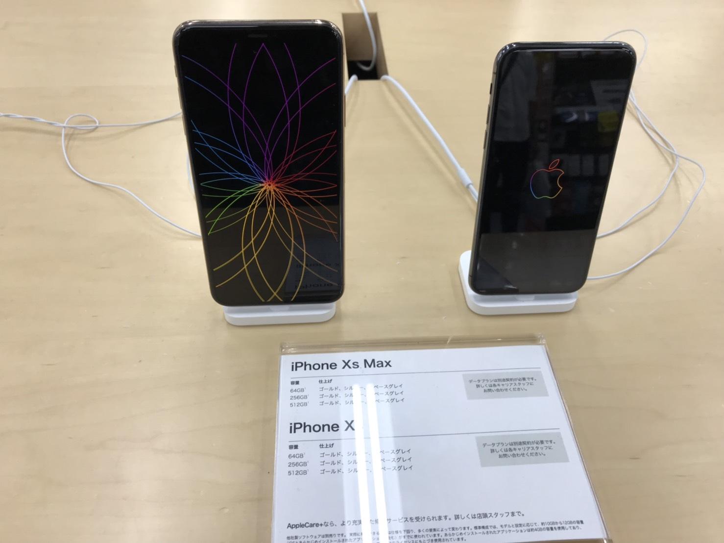 iPhoneXSMAXとXS