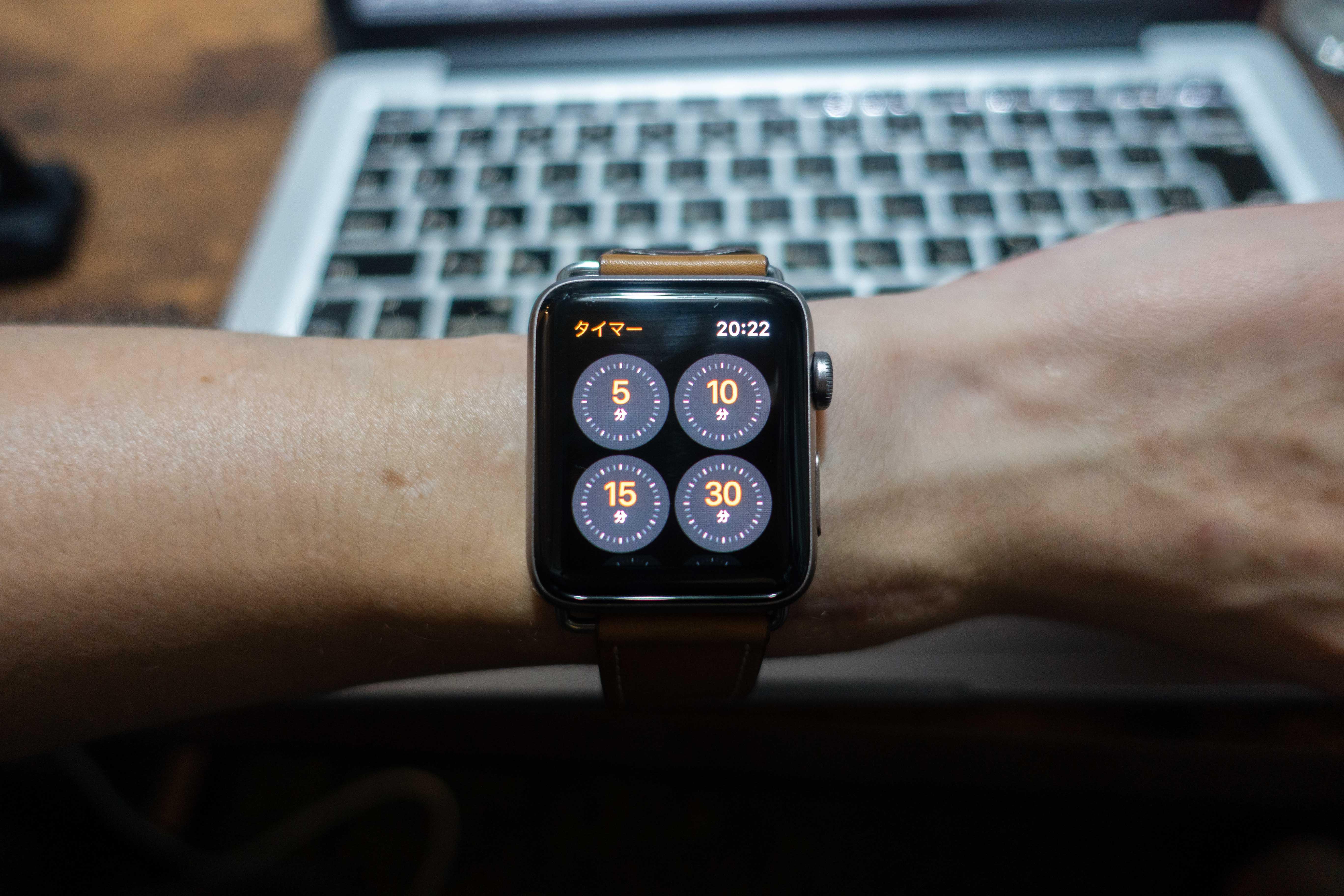 Apple Watchタイマー