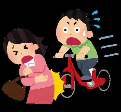 自転車事故いらすとや