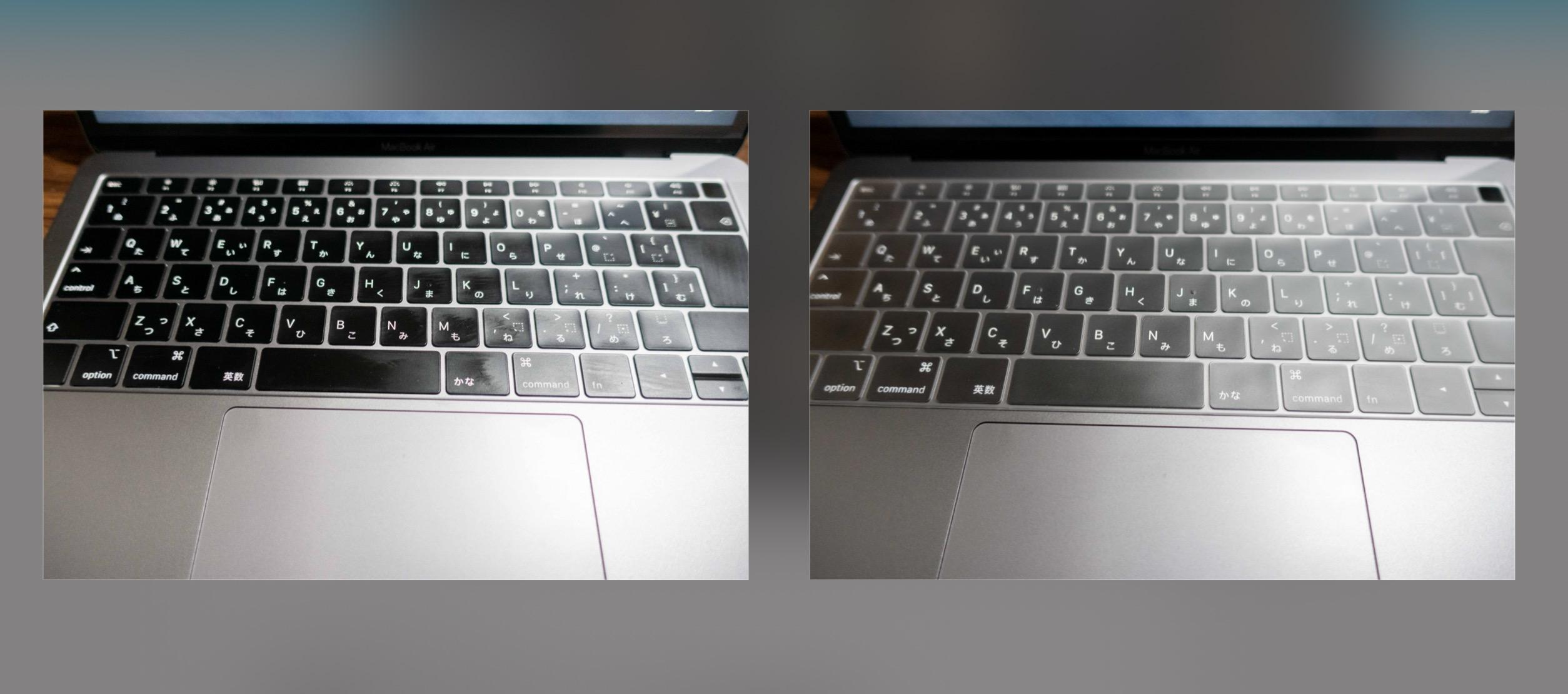 MacBook Air2018キーボードカバー比較