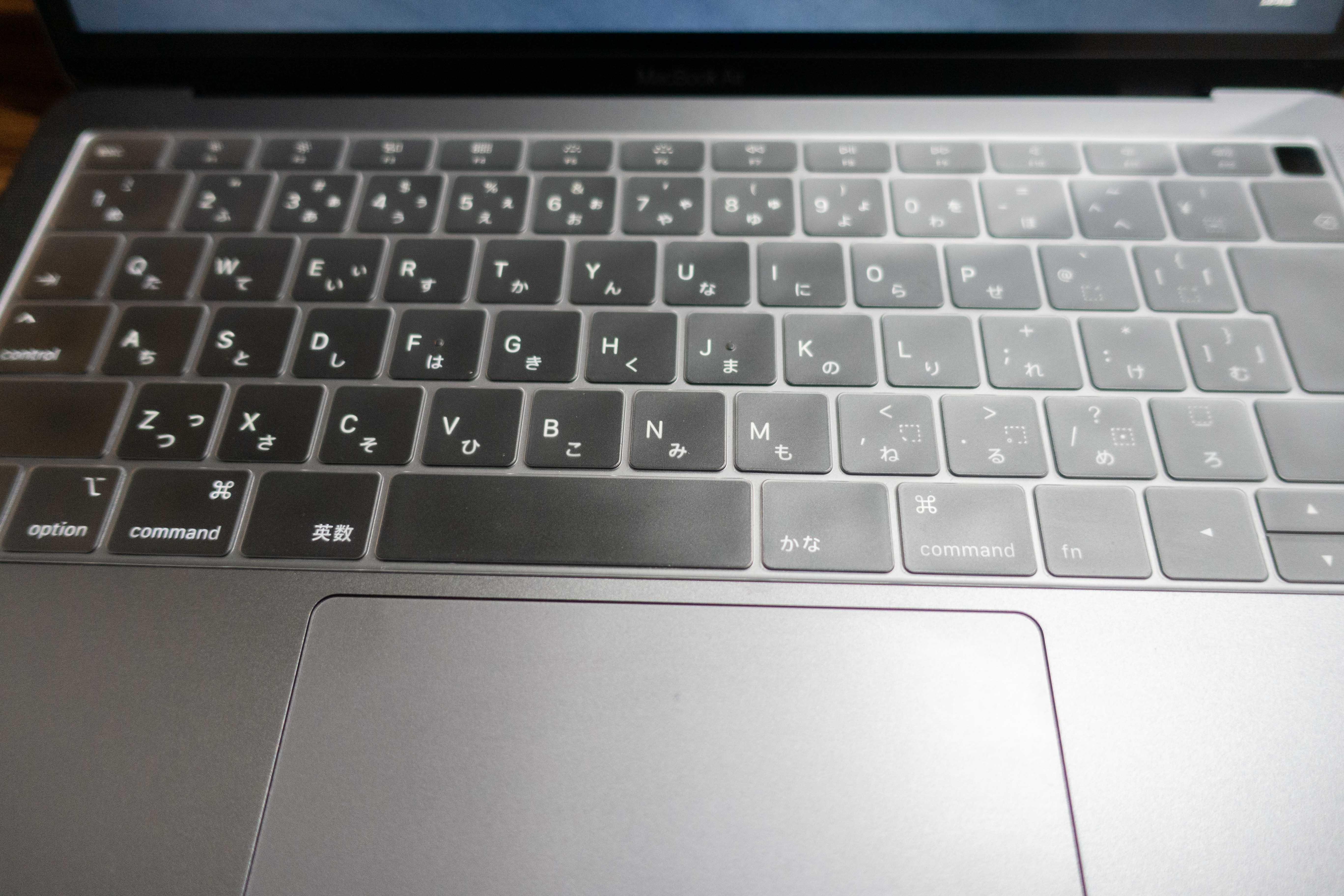 MacBook Air2018キーボードカバー付けた状態