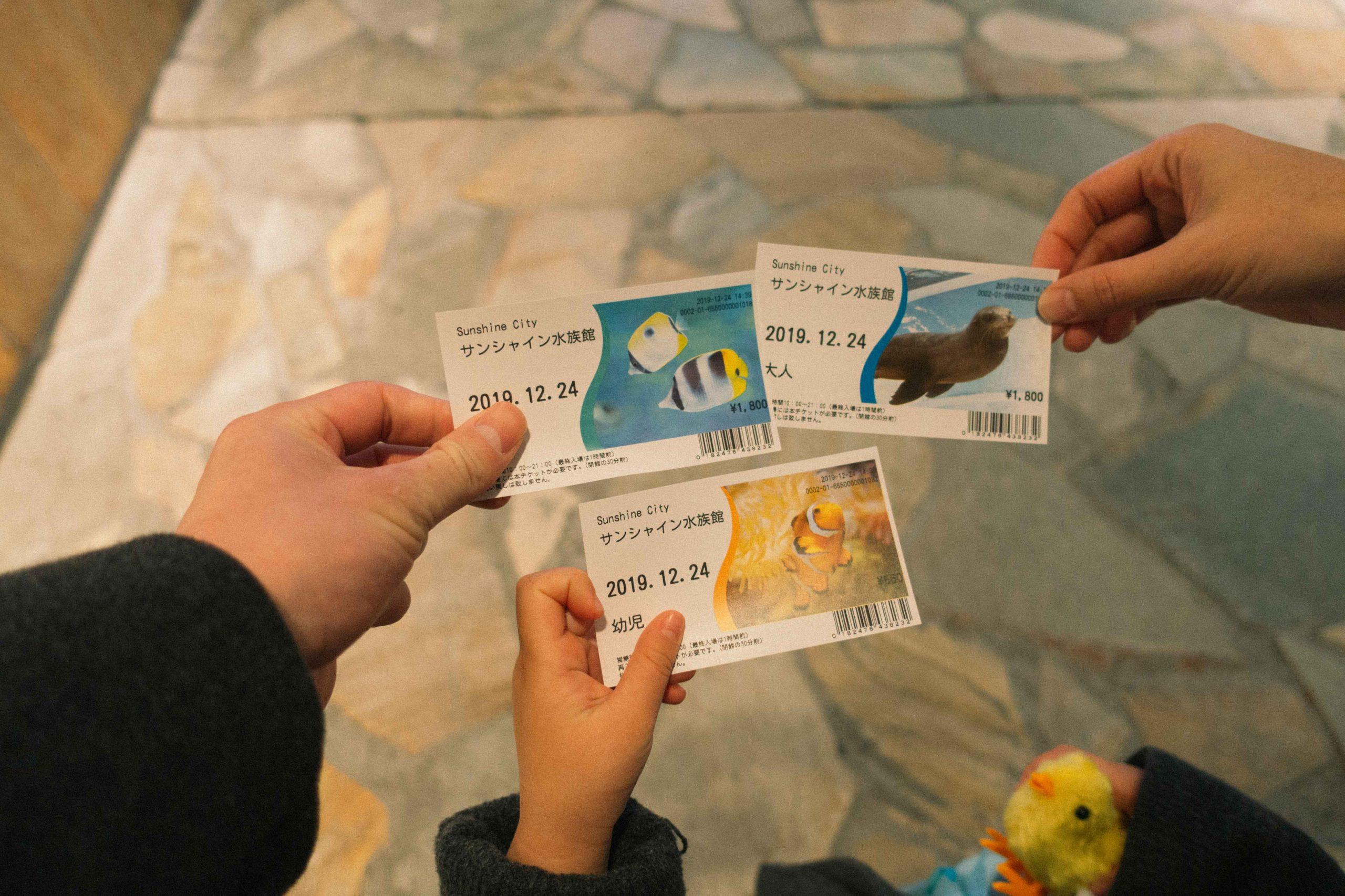 サンシャイン水族館チケット