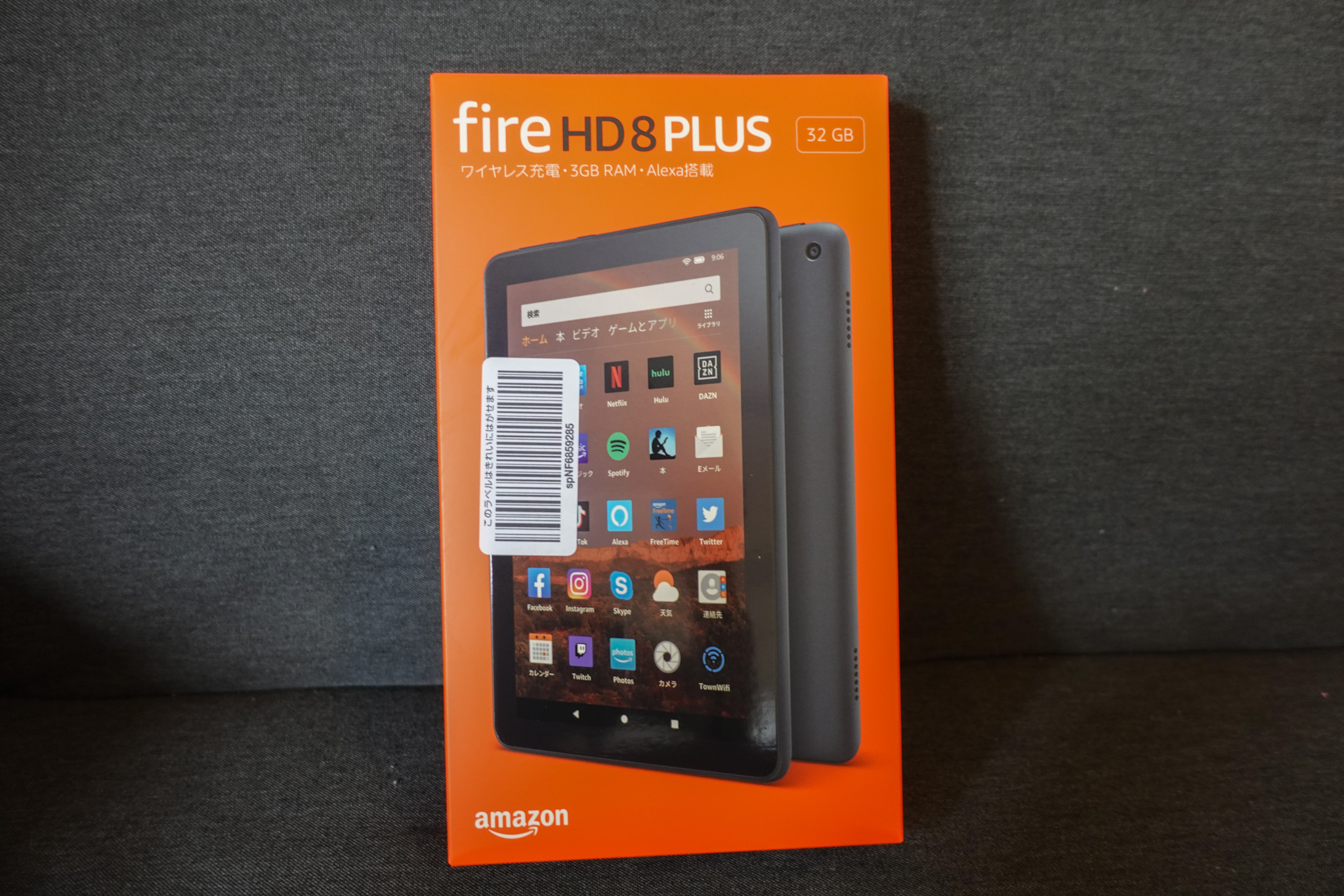 Fire HD 8 Plus タブレット
