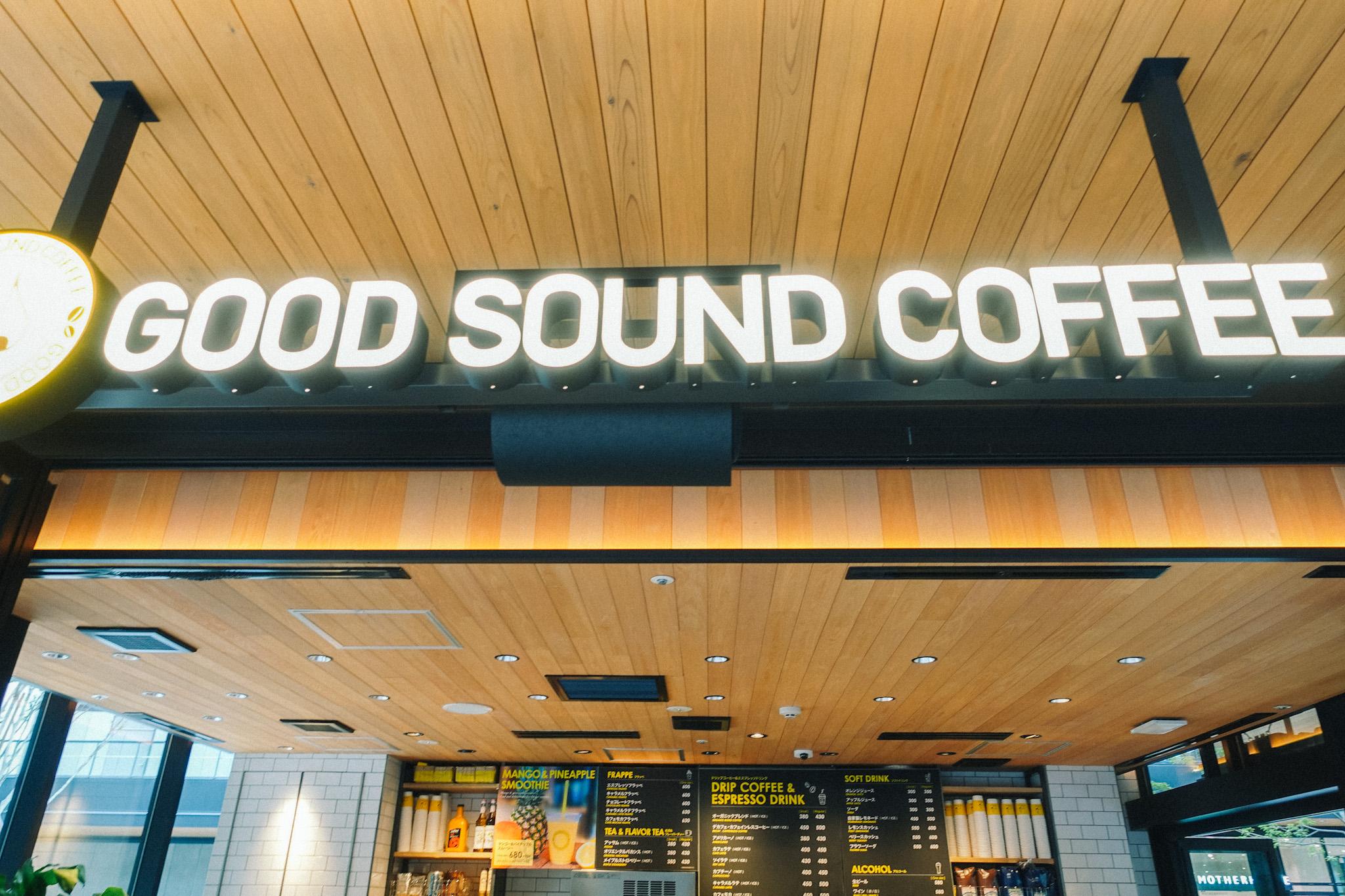 グッドサウンドコーヒー