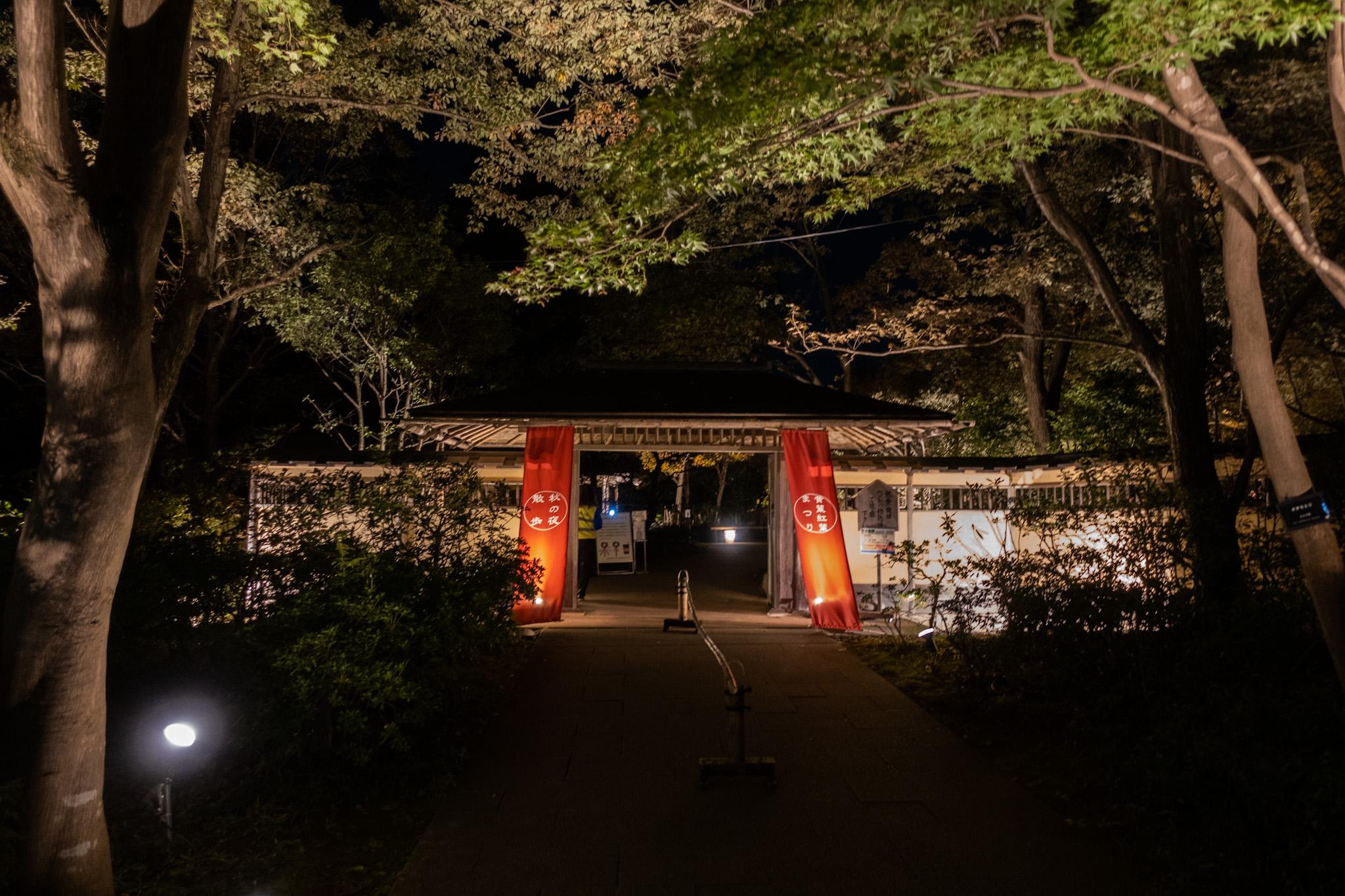 日本庭園入り口