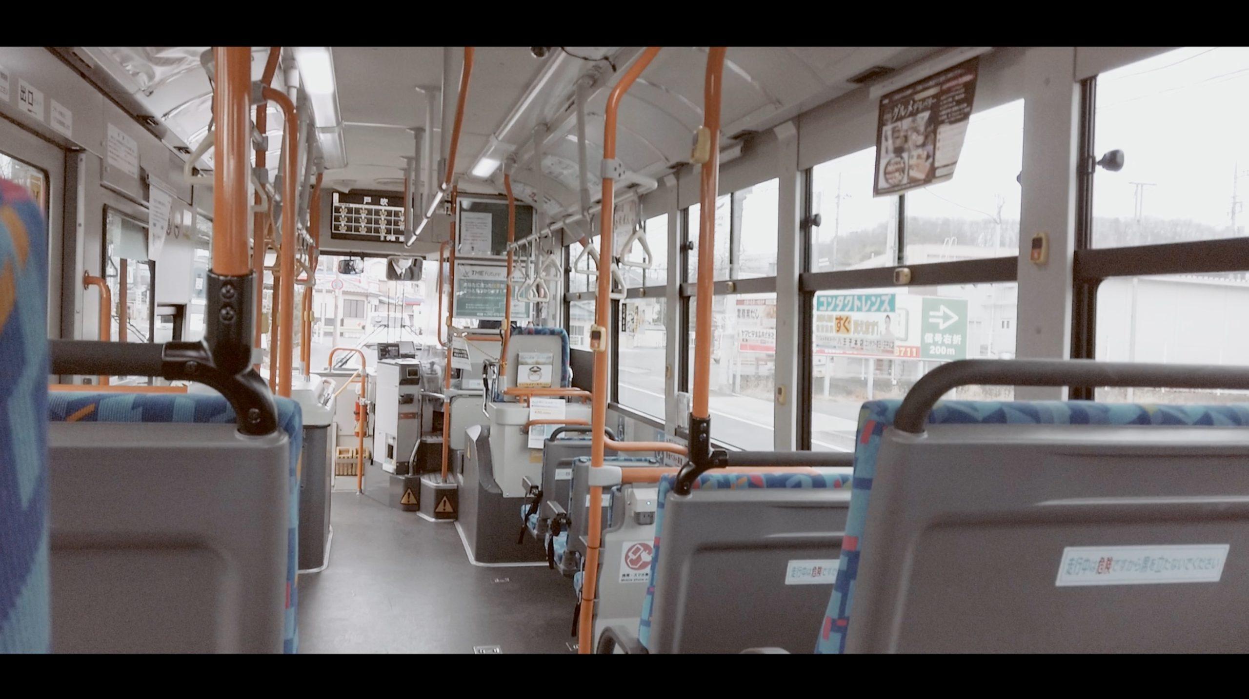 バスの社内