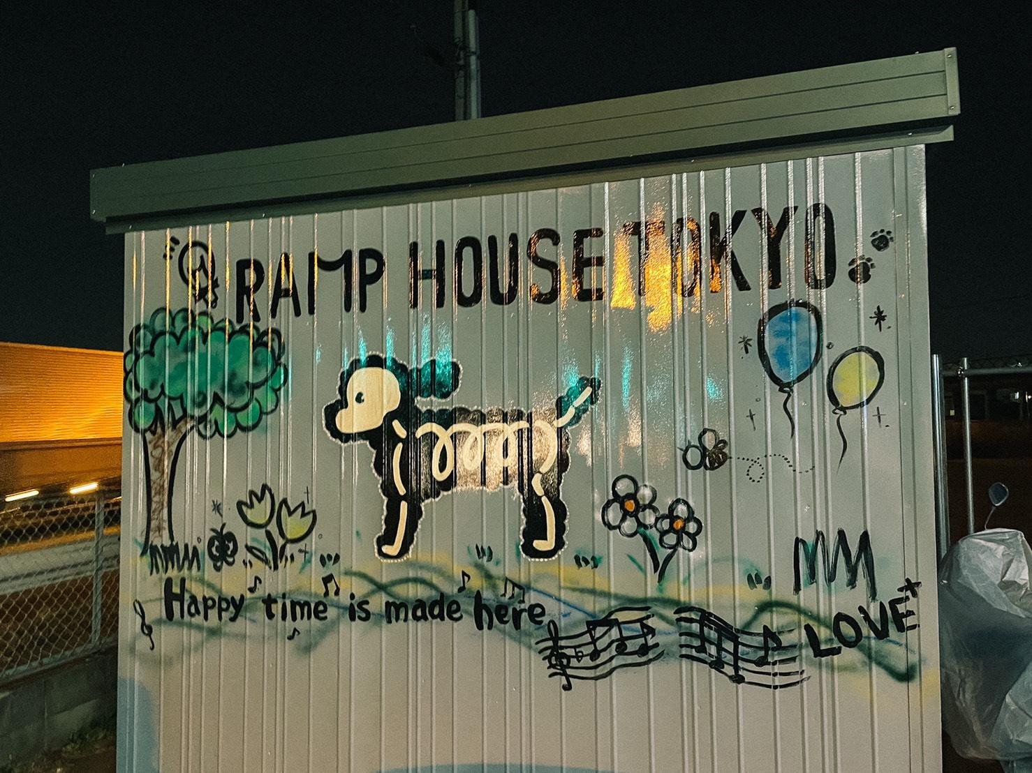 ランプハウス東京