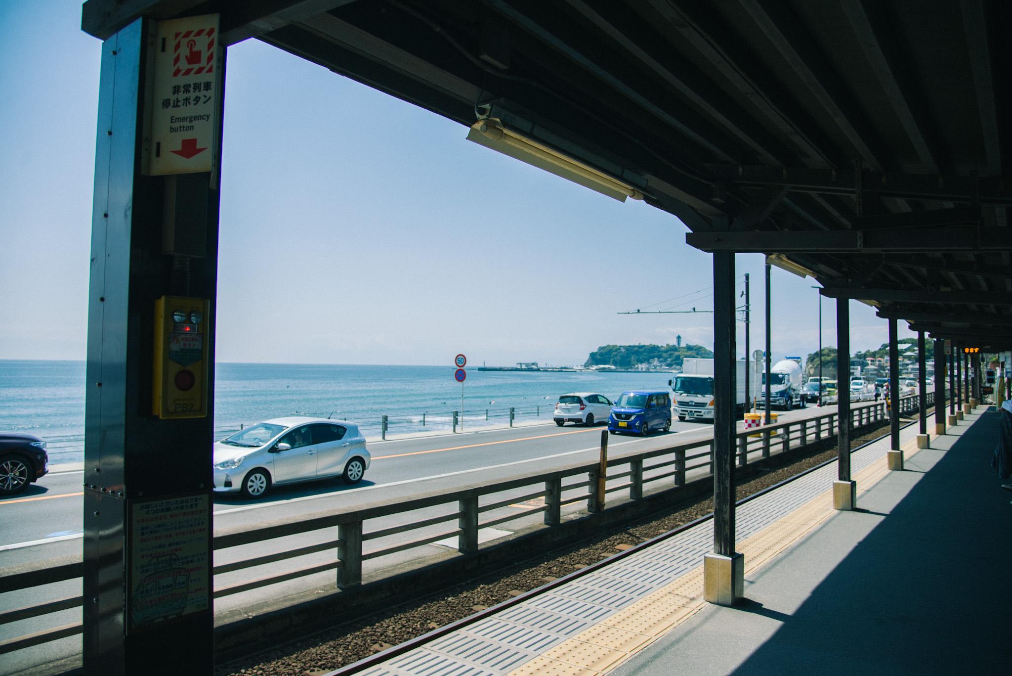 鎌倉高校前駅ホーム
