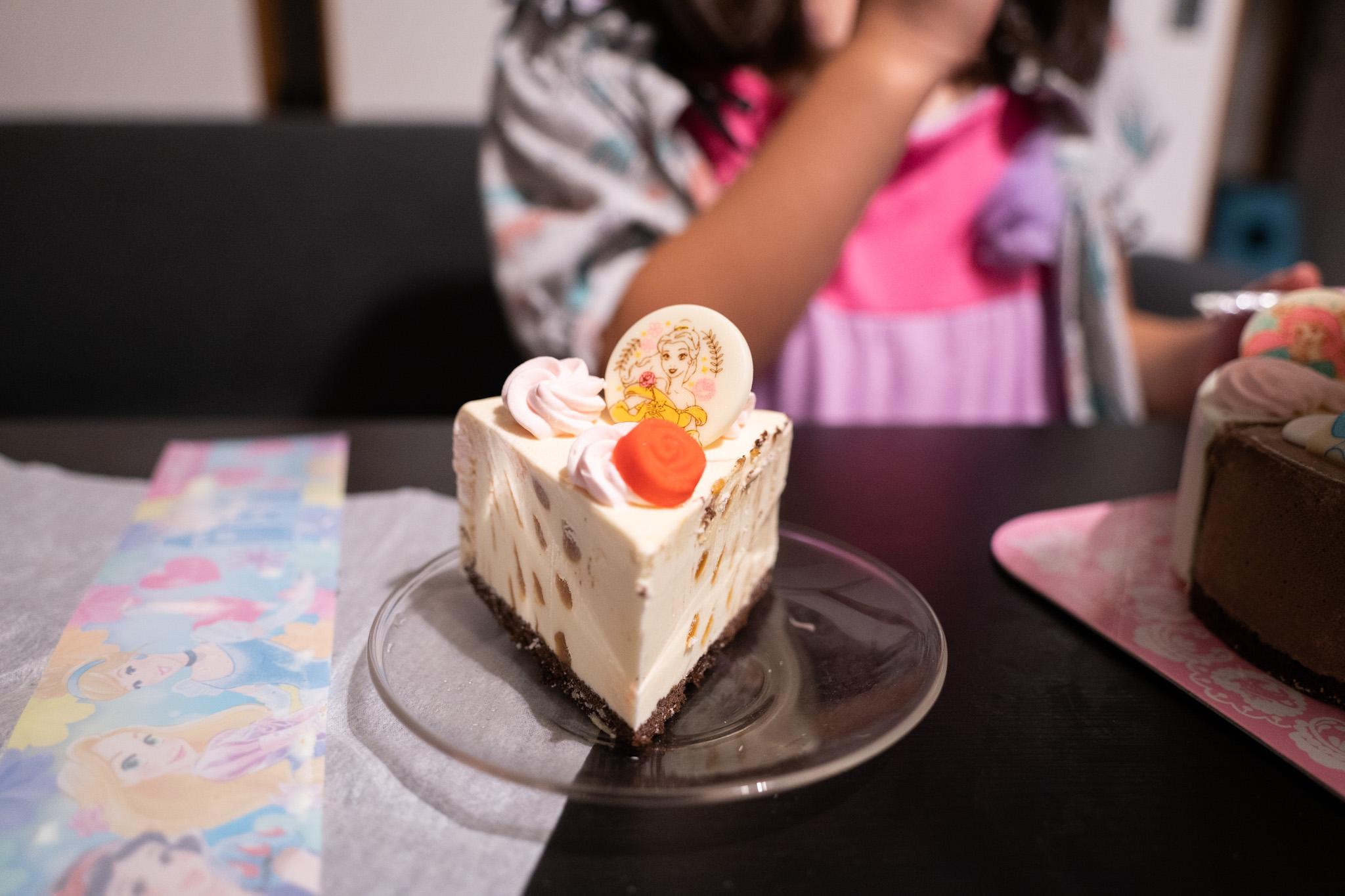 ディズニープリンセスアイスケーキ